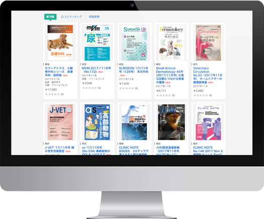 Sell veterinary books and magazines